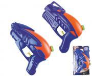 Space Shooter Wasserpistole, Spritzpistole