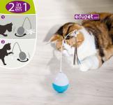 Edupet Katzenspielzeug - Cat ball