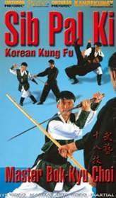DVD:BOK-KYU CHO - SIB PAL KI KOREAN KUNG FU (87)