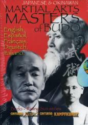 DVD: RISING SUN - MARTIAL ARTS MASTERS OF BUDO (415) - Vorschau