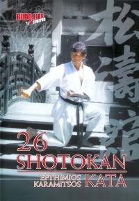 26 Shotokan Karate Katas - Vorschau
