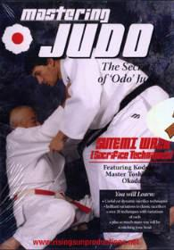 DVD JUDO: THE SECRETS OF ODO JUDO - SUTEMI WAZA (457)