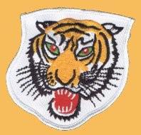 Aufnäher Tiger - Vorschau 2