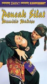 DVD: MALTESE - PENCAK SILAT (253)