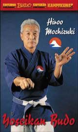 DVD: MOCHIZUKI - YOSEIKAN BUDO (226) - Vorschau
