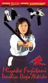 DVD: MIYAKO - TENSHIN DOJO AIKIDO VOL.1 (256)