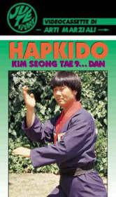 DVD: TAE - HAPKIDO KIM SOENG TAE VOL.1 (SCO2) - Vorschau