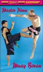 DVD: MASTER PIMU - MUAY BORAN (199)