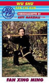 DVD: MING - WU SHU (SC03) - Vorschau