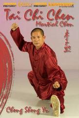 DVD: YU - TAI CHI CHEN MARTIAL CHEN (168) - Vorschau