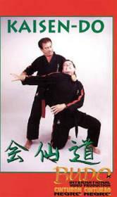 DVD: CUSPINERA - KAISEN-DO VOL.1 (338)