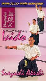 DVD: AKESHI - IAIDO ADVANCED & SPECIAL TRAINING (134)