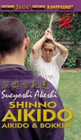 DVD: AKESHI - SHINNO AIKIDO (345) - Vorschau