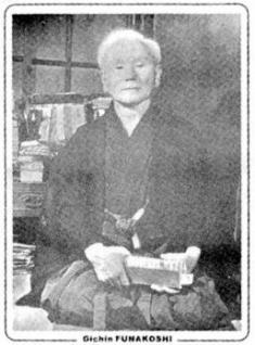 Poster Funakoshi