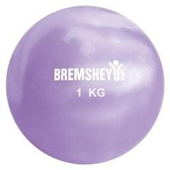 Yoga Ball / Toning Ball violett 1 kg