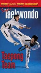 DVD: TEAPONG TEAM - SUPER TAEKWONDO (89)