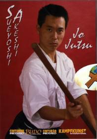 DVD: AKESHI - JO JUTSU (359)