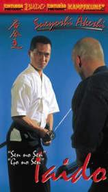 DVD: AKESHI - IAIDO VOL. 2 (196) - Vorschau