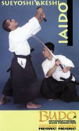 DVD: AKESHI - IAIDO (19)
