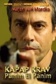 DVD: NARDIA - KAPAP KRAV PANIM EL PANIM (205)