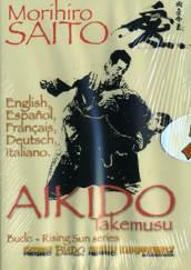 DVD: SAITO - AIKIDO TAKEMUSU (431)