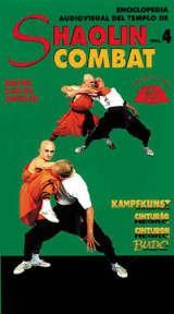 DVD: AGUILAR - SHAOLIN COMBAT VOL.4 (67) - Vorschau