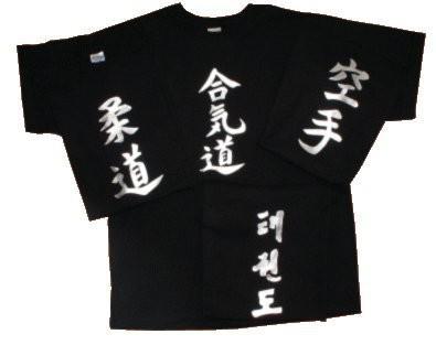 schwarzes T-Shirt mit silbernem Druck Karate