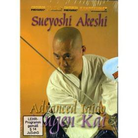 DVD DI AKESHI: ADVANCED IAIDO - MUGEN KAI (469)