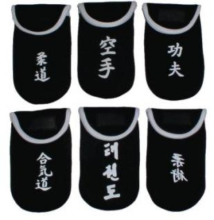 Handytasche oder MP3-Player Tasche aus Neopren, Motivr Judo - Vorschau 1