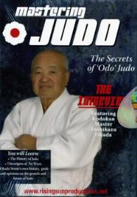 DVD JUDO: THE SECRETS OF ODO JUDO - NE WAZA CLINIC (461) - Vorschau