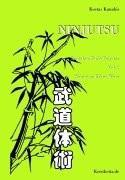 Ninjutsu: Kokoro no michi - Vorschau