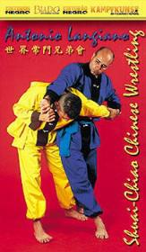 DVD: LANGIANO - SHUAI CHIAO CHINESE WRESTLING (179)