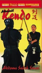 DVD: SAITOH - ADVANCED KENDO (22) - Vorschau