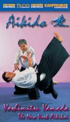 DVD:YAMADA-THE NEW YORK AIKIKAI (90)