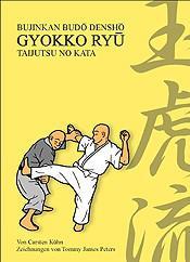 Gyokko Ryû - Vorschau