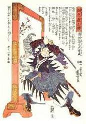 Stoffbild Samurai farbig