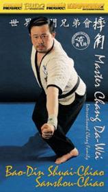 DVD: DA-WEI - BAO DIN SHUAI CHIAO (240)