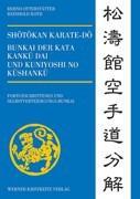 Shôtôkan Karate-dô - Bunkai der Kata Kankû Dai und Kuniyoshi no Kûshankû - Vorschau