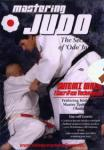 DVD JUDO: THE SECRETS OF ODO JUDO - SUTEMI WAZA (457)