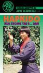 DVD: TAE - HAPKIDO KIM SOENG TAE VOL.1 (SCO2)