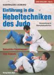 Einführung in die Hebeltechniken des Judo