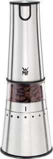"""WMF Kaffeemühle ,, KüchenMINIS"""" 60011 Handkaffeemühle Mini 24w"""
