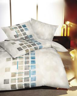 Bettwäsche 155x220 cm Cube 543/656 creme Mako-Satin von Kaeppel