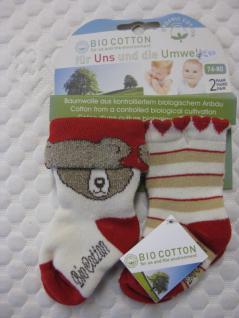 Baby-Socken Bio-Cotton Doppelpack versch. Größen - Vorschau 2