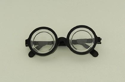 Doktorbrille Nerdbrille Nerd Brille Brille Doktor Brille Nerd Nerdbrille