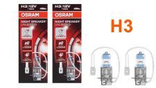 OSRAM NIGHT BREAKER UNLIMITED H3 55W 12V HALOGEN 110% 2 STÜCK