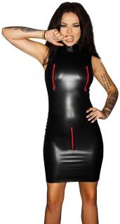 Noir Handmade - Rassiges Wetlook Zip-Minikleid schwarz-rot