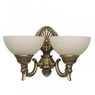 Wandleuchte MW226, Wandlampe Flurlampe, 2-flammig, 26x35x19cm