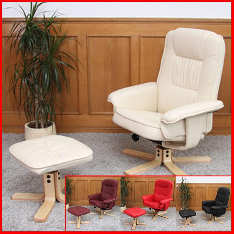 relaxsessel fernsehsessel kunstleder schwarz kaufen bei mendler vertriebs gmbh. Black Bedroom Furniture Sets. Home Design Ideas