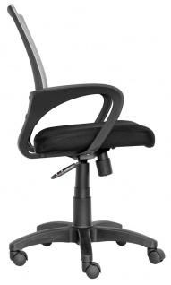 b rostuhl drehstuhl a02 stoff netzbezug kaufen bei mendler vertriebs gmbh. Black Bedroom Furniture Sets. Home Design Ideas